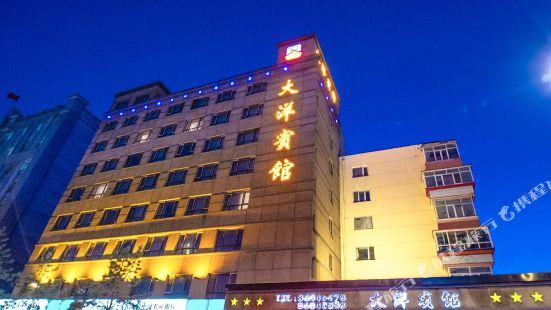 Dayang Hotel (Harbin Ice-Snow World)