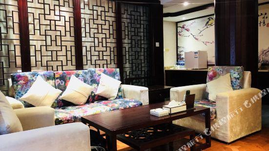 Suzhou Zhuozheng Shijia Inn