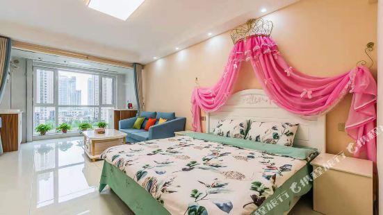 Gucheng Chang'an Apartment