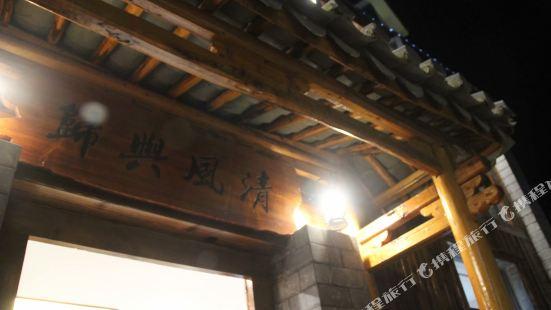 Chengjiang Qingfeng and Gui Inn