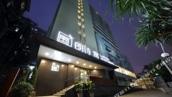 Landsea Apartments (Guangzhou Haizhu Square Beijing Road Pedestrian Street)