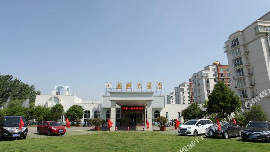 廬江國軒大酒店