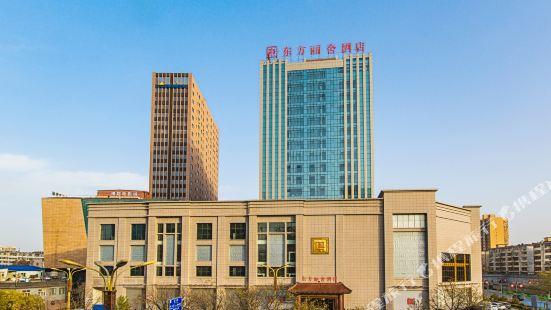 臨汾東方麗舍酒店