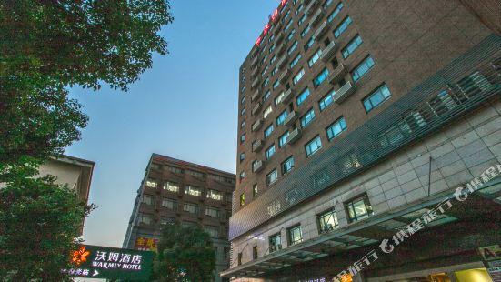 Warmly Hotel (Suzhou Shantang Street)