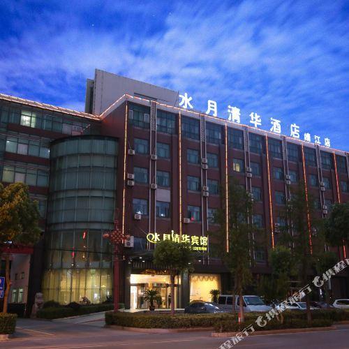 Shuiyue Qinghua Hotel Jingjiang