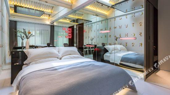 Beijing Love Poetry Hotel
