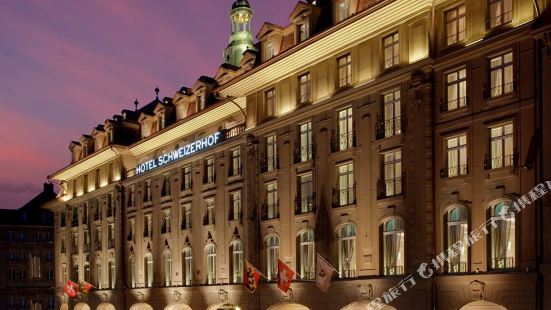 Hotel Schweizerhof Bern & the Spa- the Leading Hotels