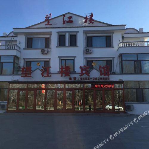 Jiayin  Wangjianglou Hotel