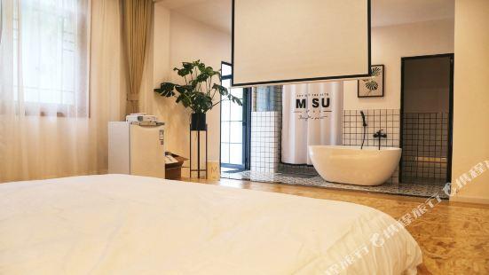 南京湯山覓宿公寓(2號店)