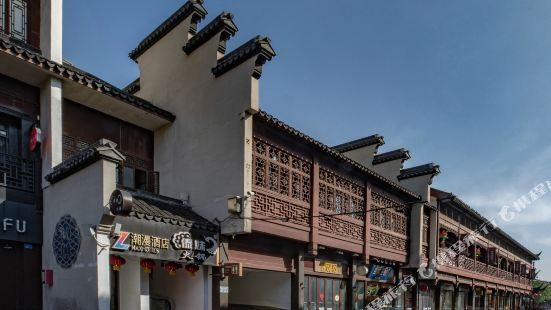 ZMAX HOTELS (Nanjing Confucius Temple)
