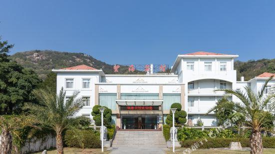 Wanghai Hotel