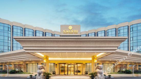Fliport Garden Hotel