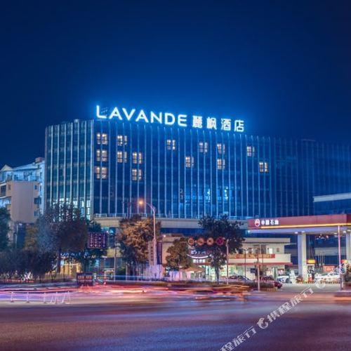 Lavande(Luzhou Southwest Trade City Branch)