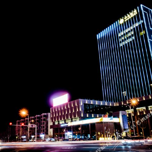 헝마오 호텔