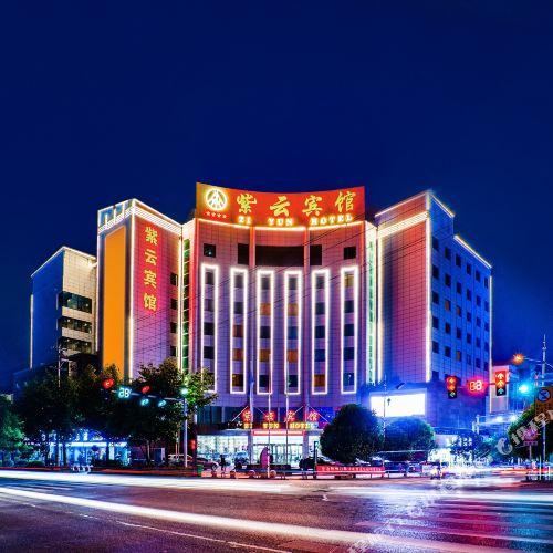 Zi Yun Hotel