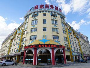 錫林浩特盛家商務酒店