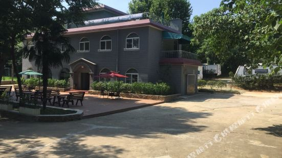 xingzhe RV Camp