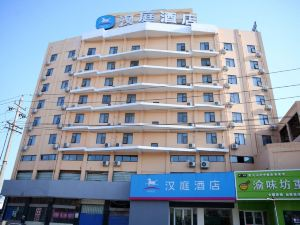 漢庭酒店(商丘火車站店)