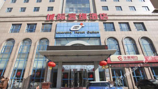 다롄 인터시티 호텔