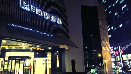 柏宜酒店(無錫太湖廣場店)