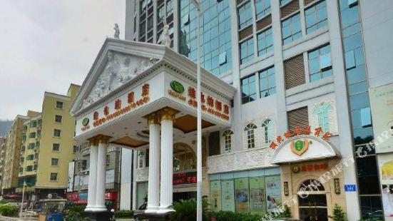 Vienna Hotel (Shenzhen University City)