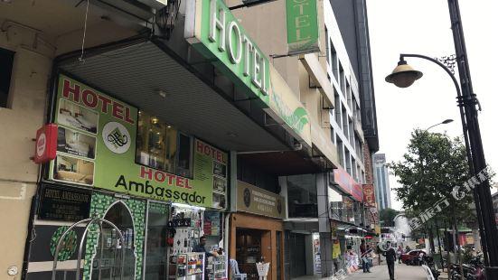 尚街旅遊中心酒店
