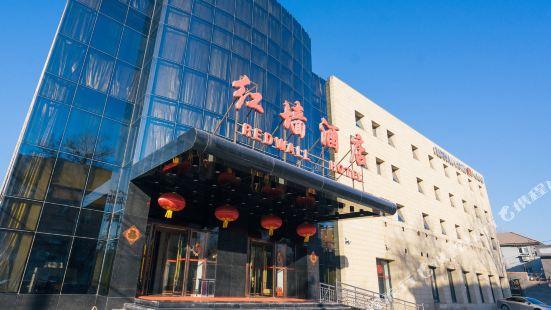 Redwall hotel