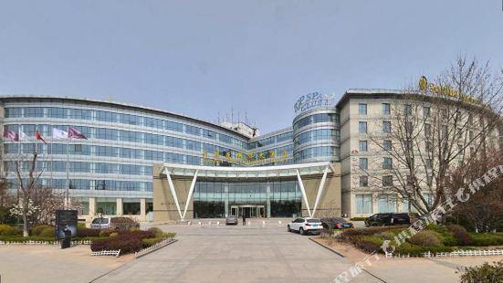 소피아 인터내셔널 호텔