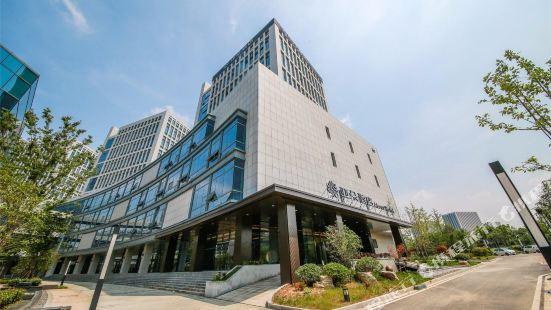 Atour Hotel (Nanjing Xianlin University City Shengchuangyuan)