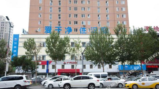 漢庭酒店(瀋陽北二東路宜家家居店)