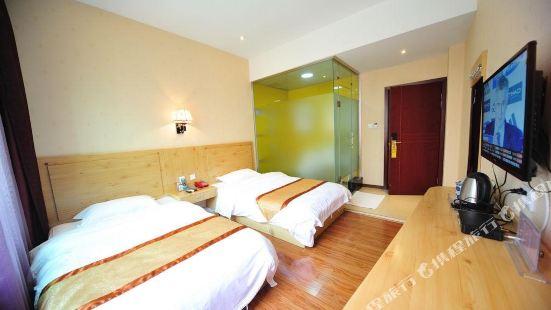 綿陽開源商務酒店