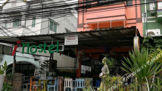 OYO 586 I Hostel Phuket