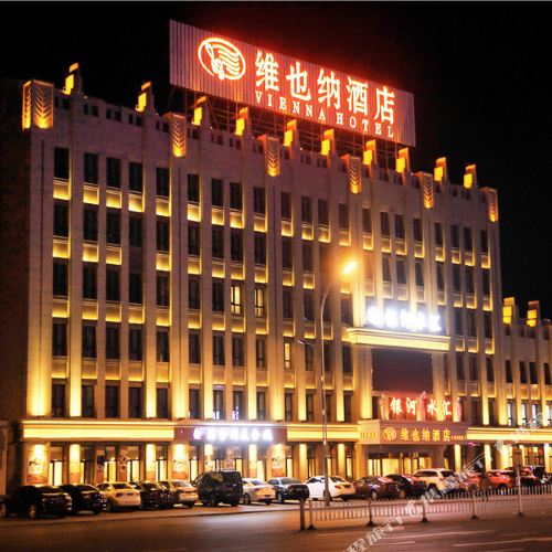 Vienna Hotel (Qiqihar South Road)