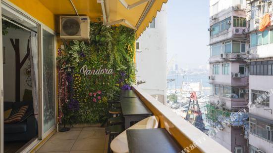 香港80後潘多拉(家庭旅館)