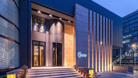 Xixi Youyi Hotel