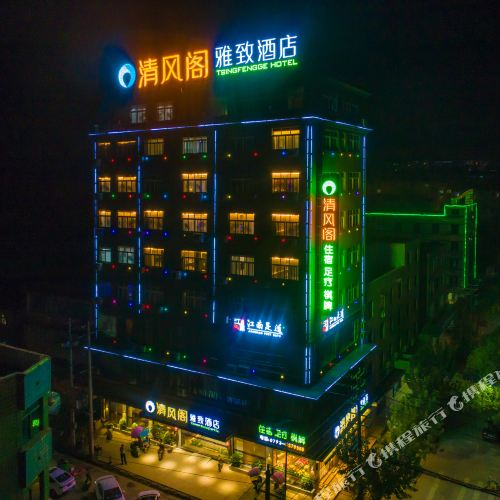 qingfengge hotel