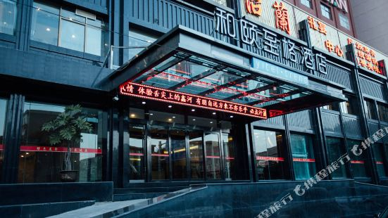 Yitel Trend (Lanzhou West Station Qilihe Stadium)