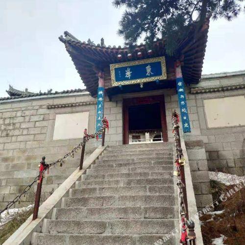 華山東峯飯店(原金天山莊)