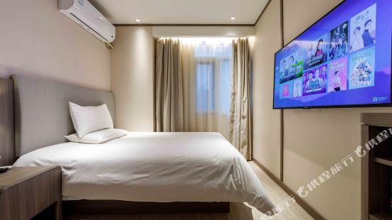 Hanting Hotel (Shanghai Yu Garden Henan South Road)