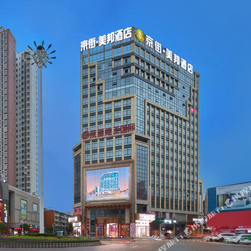 Meibang Hotel (Pubei Jingjie)
