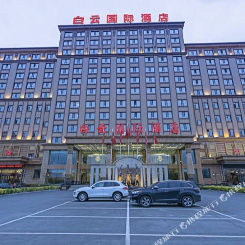Baiyun International Hotel