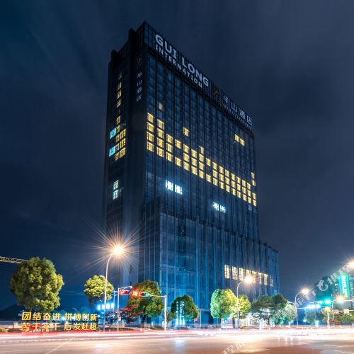 Mid-Level Hotel