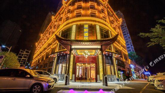 Yichen Hongmu Hotel