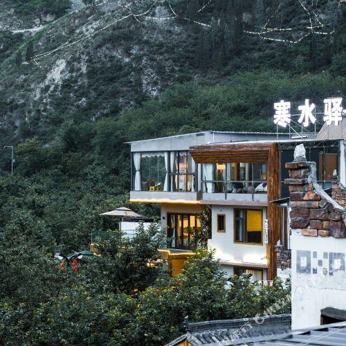 Hanshuiyi Hostel