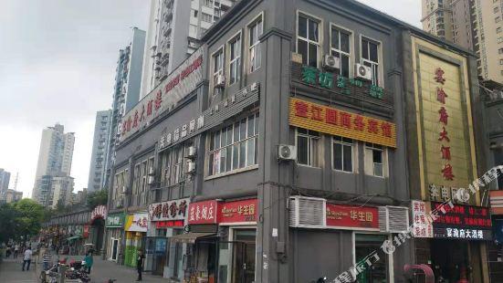 yijiangyuan hotel