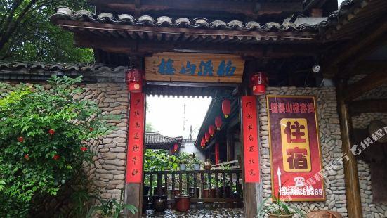 Nanxi Shanlou Inn