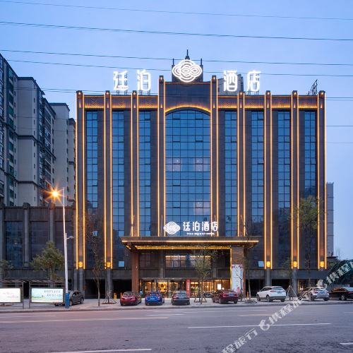 Tingbo Hotel (Shaoyang Daxiang District Government)