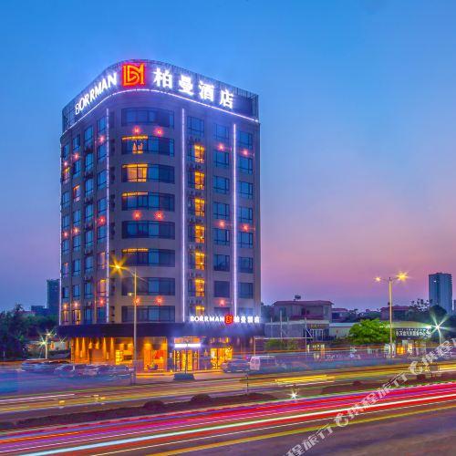 Borrman Hotel (Xuwen Port Wharf)