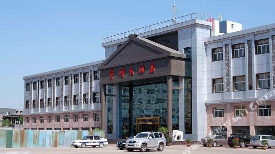 Yu Feng Hotel