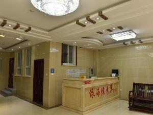 北戴河侯秀萍旅館